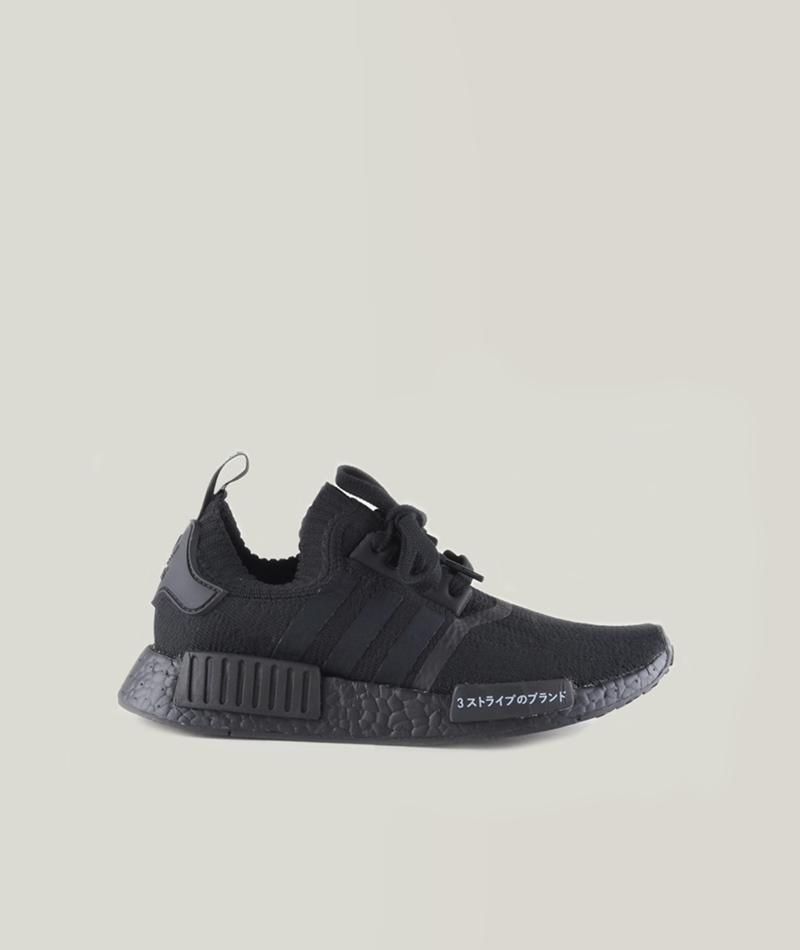 ADIDAS NMD R1 PK Sneaker black